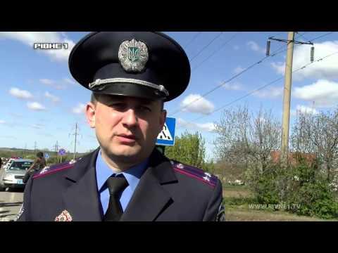 Траса-вбивця. Сьогодні на Київ-Чоп вийшли жителі Нового Двора та Корнина [ВІДЕО]