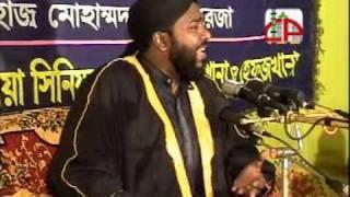 Video Bangla Waz Allama Hasan Reza Al-Qadri=07 MP3, 3GP, MP4, WEBM, AVI, FLV Juli 2018