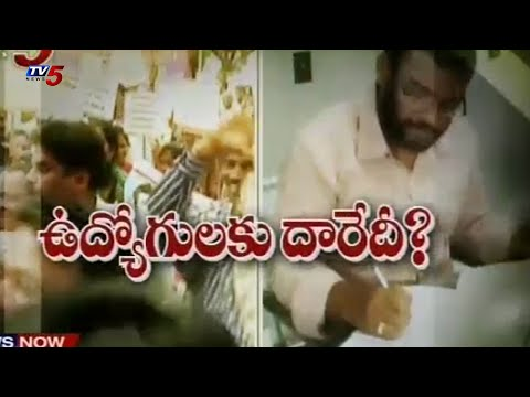 How to do ?| AP & TG Employees Bifurcation : TV5 News