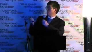 Мозг человека и рефлексы. Вячеслав Дубынин — Дубынин В.А. — видео