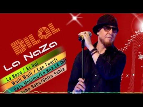 Cheb Bilal - La Naza (видео)