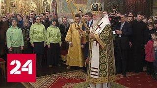 Патриарх Кирилл совершил богослужение в честь святителя Петра