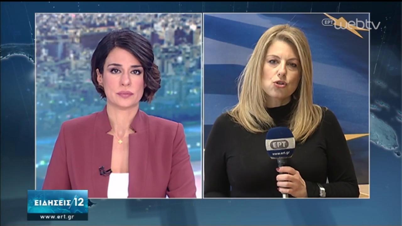 «Τον Ιούνιο οι αποφάσεις για τη διακράτηση ελληνικών ομολόγων | 06/02/2020 | ΕΡΤ