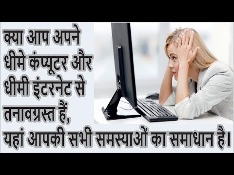Funny quotes - Internet is Slow Here is the Solution for Fast Internet Speed Step by Step Guide to Free the System.