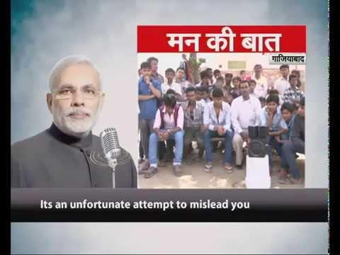 Prime Minister Shri Narendra Modi shares 'Mann Ki Baat' with Farmers: 22.03.2015