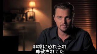 『J・エドガー』特別映像