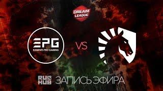 EPG vs Liquid, DreamLeague Season 7, game 1 [Adekvat, 4ce]