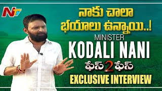 Minister Kodali Nani Exclusive Interview on Current Politics | Face to Face