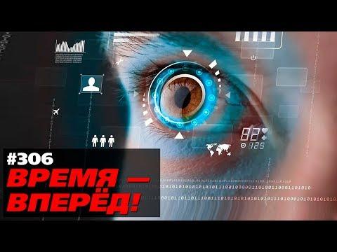 Россия восстановила «всевидящее Око» СССР. При участии Украины иГрузии