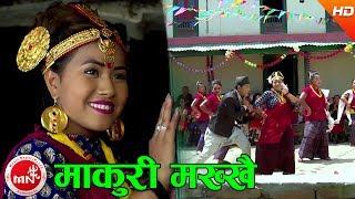 Makuri Makhkhai - Dayaram Gurung & Bhimu Gurung Ft. Prakash Saput/Aarushi Magar