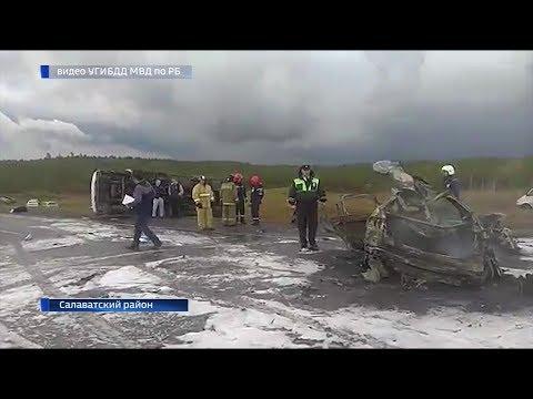 Смертельное ДТП на трассе Уфа-Челябинск: появилось видео - DomaVideo.Ru