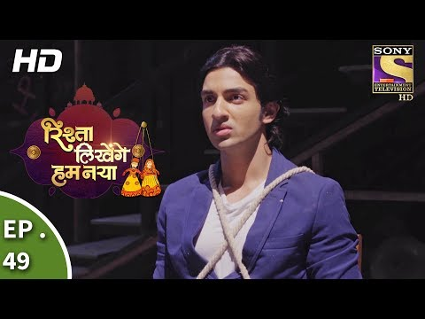 Rishta Likhenge Hum Naya - Ep 49 - Webisode - 12th January, 2018