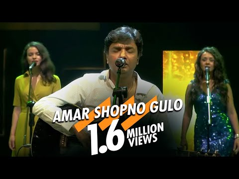 AMAR SHOPNO GULO - TAPOSH FEAT. AGOON : OMZ WIND OF CHANGE [ S:03 ]