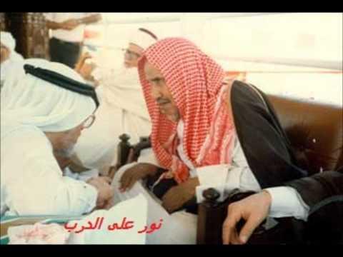 #فيديو : ماينفع الميت بعد دفنه للشيخ بن باز رحمه الله