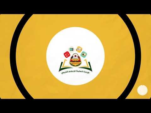 فيديو : الحصاد الأسبوعي الثاني - نوفمبر ٢٠١٩