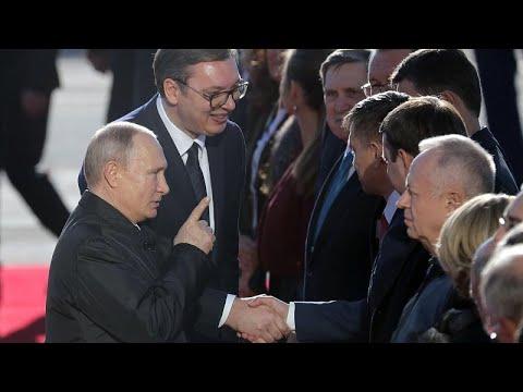 Βελιγράδι: Θερμή υποδοχή στον Πούτιν