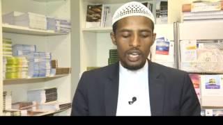 Aqiidaa kee Qabadhu Qur'aana fi Hadiisa Sahiiharraa5 خذ عقيدتك من الكتاب والسنة