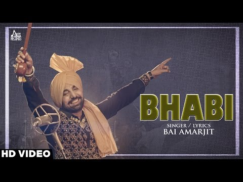 Bhabi Songs mp3 download and Lyrics