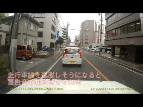 PAPAGO! GoSafe P3【録画映像】