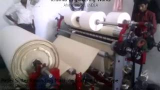 Paper Slitter Rewinding Machine Surface Drum Type – Krishna Engineering Works