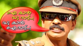 Santhosh Pandit Dialogue In Filim | Santhosh Pandit Comedy Scenes | Malayalam Comedy Movies [HD] Video