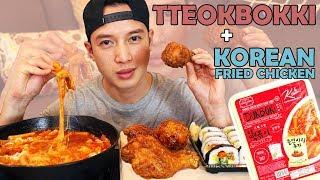 Video cookbang • mukbang • 🔥 TTEOKBOKKI (떡볶이) & 🍗 KOREAN FRIED CHICKEN & 🍱 FUTOMAKI ROLL MP3, 3GP, MP4, WEBM, AVI, FLV Maret 2018