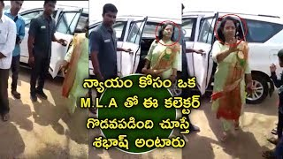 Video See How This Collector Is Fighting With Mla For Land Justice | Janagam news | NewsNow MP3, 3GP, MP4, WEBM, AVI, FLV Juli 2018