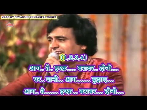 Video Beshak Mandir Masjid Todo Karaoke With Lyrics - Narendra Chanchal - Bobby (1973) download in MP3, 3GP, MP4, WEBM, AVI, FLV January 2017