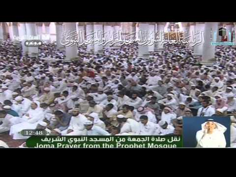 نعيم رمضان ولذة الأعمال الصالحة خطبة للشيخ علي الحذيفي 26-9-1432هـ
