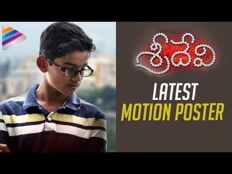 Video RGV Sridevi Movie Latest Motion Poster - Ram Gopal Varma, Anushkriti download in MP3, 3GP, MP4, WEBM, AVI, FLV January 2017