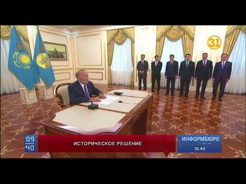 Южно-Казахстанской области больше нет