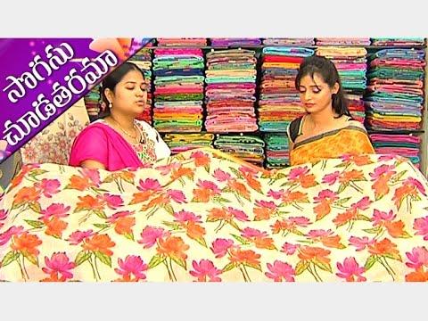 Latest Collections of Kolam Pattu and Maheshwari Silk Sarees || Sogasu Chuda Tarama || Vanitha TV 01 February 2016 02 18 PM