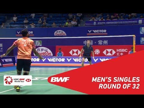 R32 | MS | PRANNOY H. S. (IND) vs NG Ka Long Angus (HKG) [8] | BWF 2018 (видео)