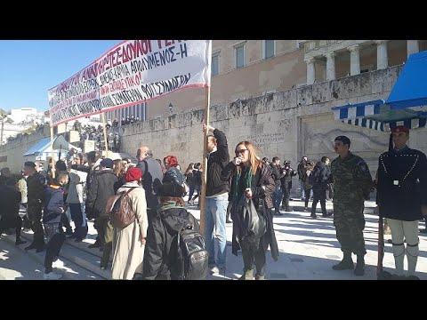 Σε εξέλιξη συλλαλητήριο εκπαιδευτικών στην Αθήνα