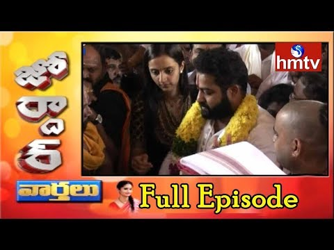 Jr NTR Visits Bhadrachalam Temple With Wife Pranathi | Deepika | Jordar News Full Episode