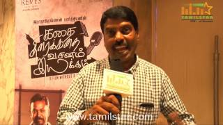 Rajarathinam Speaks at Kathai Thiraikathai Vasanam Iyakam Press Meet