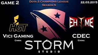 EHOME vs HGT, game 2