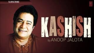 Who Mera Tha Ye Full Song (Audio) | Kashish | Anoop Jalota
