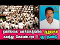 நம்பிக்கை வாக்கெடுப்பில் ஆறுமுகம் கலந்து கொண்டாரா! புது குண்டு|Tamil Cinema News | - TamilCineChips video download