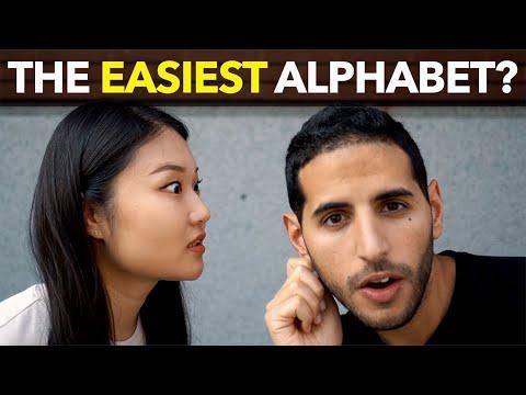 The Easiest Alphabet?