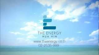 เชื่อมั่น by THE ENERGY