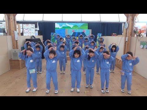 日本全国でレッツ☆うみダンス in 美田園わかば幼稚園のみなさん