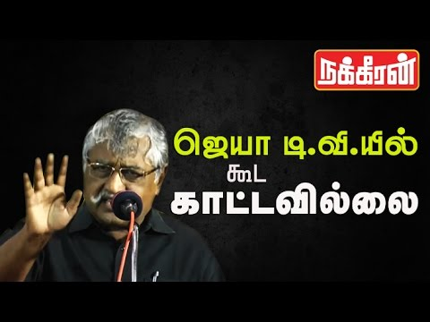 Subavee-comments-on-Jayalalithas-hospitalization-Must-watch
