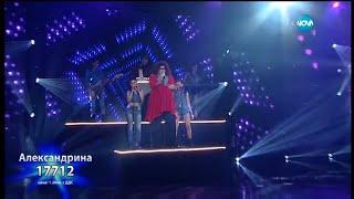 Aleksandrina Mekendjieva videoklipp I'm Outta Love (Anastacia Cover) (On The X-Factor Bulgaria) (Live)
