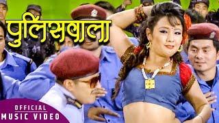 PoliceWala - Sandeep Neupane & Purnakala BC Ft. Parbati Rai