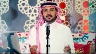 Majid Al Mohandis - Arsalt Lak Ya Aizwaty
