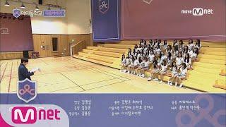 걸그룹 인재육성 리얼리티 아이돌학교매주 목요일 밤 9시 30분 Mnet 방송!