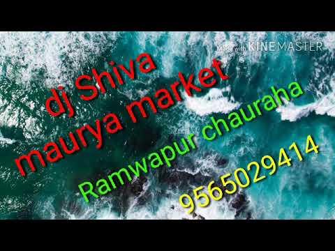 Video Dj Shiva remix luliya ka mangele best bhoj. Song download in MP3, 3GP, MP4, WEBM, AVI, FLV January 2017