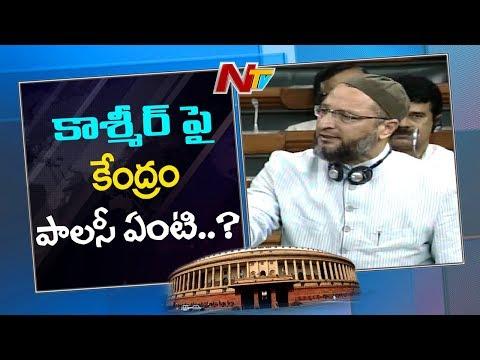 Video Asaduddin Owaisi Speech in Parliament | No Confidence Motion Debate in Lok Sabha | NTV download in MP3, 3GP, MP4, WEBM, AVI, FLV January 2017