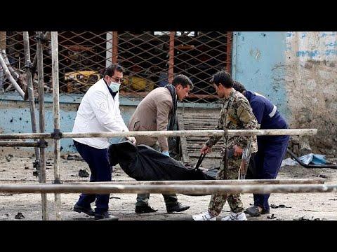 Αφγανιστάν: Νέα επίθεση αυτοκτονίας στην Καμπούλ